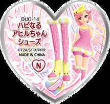 Happy Naru Duck Shoes