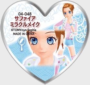 Sapphire Miracle Make Up Pretty Rhythm Wiki Fandom Powered By Wikia