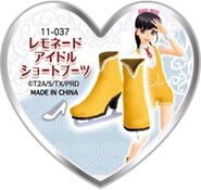 Lemonade Idol Short Boots