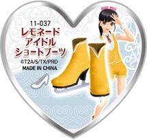 Lemonade Idol Short Boots