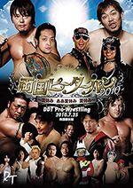 DDTPeterPan 2010 poster