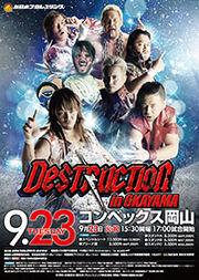 Destruction in Okayama