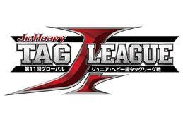 Ntv g+ cup logo