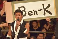 Ben-Kpersona