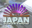WCW/New Japan Supershow