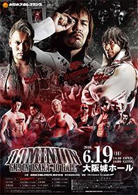 Dominion 6.19 in Osaka-jo Hall