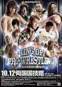 King of Pro-Wrestling (2015)
