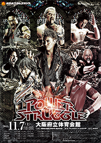 Power Struggle (2015)