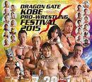 Kobe World Pro Wrestling Festival (2015)
