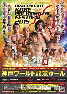 Kobeworldfestival2015