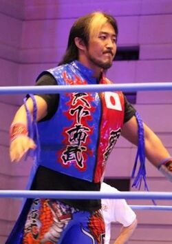 Yoshitatsu