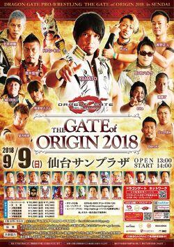 The Gate of Origin (2018)
