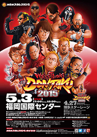 Wrestling Dontaku 2015
