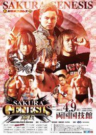 Sakura Genesis 2017
