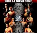 Wrestle Kingdom I