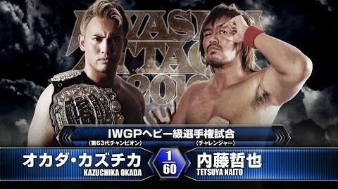 NJPW Free Match:オカダ・カズチカvs内藤哲也(2016.4