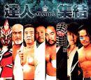 Pro Wrestling Masters