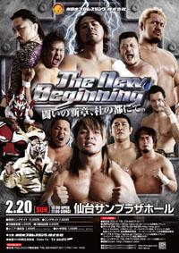 The New Beginning (2011)