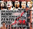 Kobe World Pro Wrestling Festival (2016)