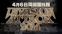 INVASION ATTACK 2014 OPENING VTR