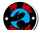 Okinawa Pro Wrestling