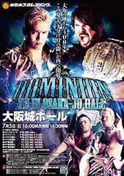 Dominion 7.5 in Osaka-jo Hall