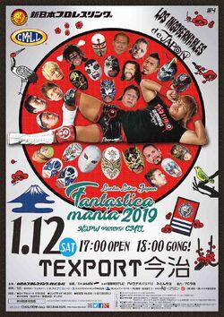 Fantastica Mania 2019