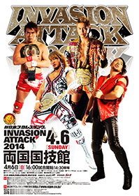 Invasion Attack 2014