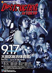 NJPW Destruction in Tokyo