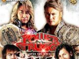 Power Struggle (2017)
