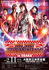 The New Beginning in Osaka (2015)