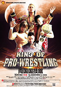 King of Pro-Wrestling (2013)