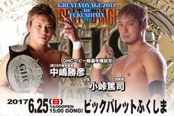 GreatVoyage17fukushima