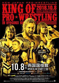 King of Pro-Wrestling (2018)