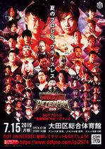 Wrestle Peter Pan 2019 poster