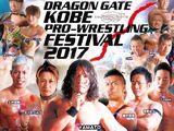 Kobe Pro-Wrestling Festival (2017)