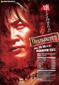 Destruction '11