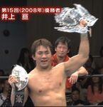 Inouesuperjr