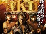Wrestle Kingdom 11 in Tokyo Dome