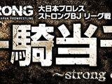 Ikkitousen ~ Strong Climb ~