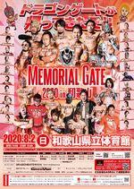 Memorial Gate in Wakayama (2020)