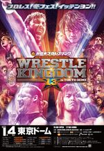Wrestle Kingdom 13 poster