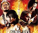 King of Pro-Wrestling (2012)