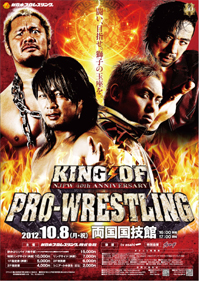 King of Pro-Wrestling (2012)