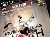 January New Sunrise and Reboot Koruaken Hall Show