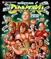 Wrestling Dontaku 2013