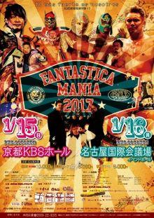 Fantastica Mania 2017