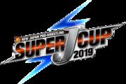 Superjcup7