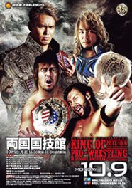 King of Pro-Wrestling (2017)