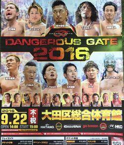 Dangerous Gate (2016)